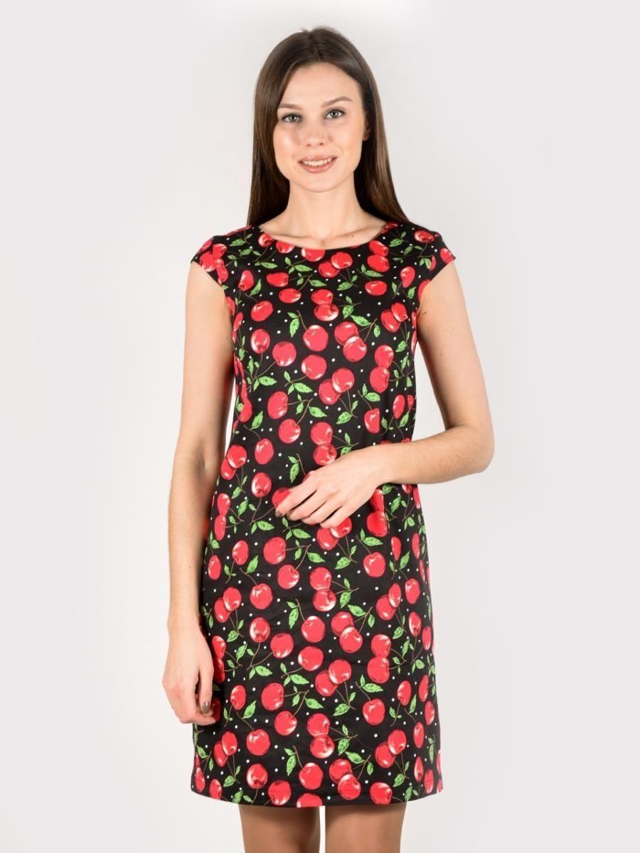 Настаси Женская Одежда От Производителя С Доставкой