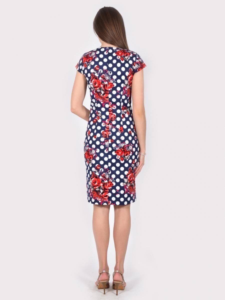 Viserdi Женская Одежда Интернет Магазин
