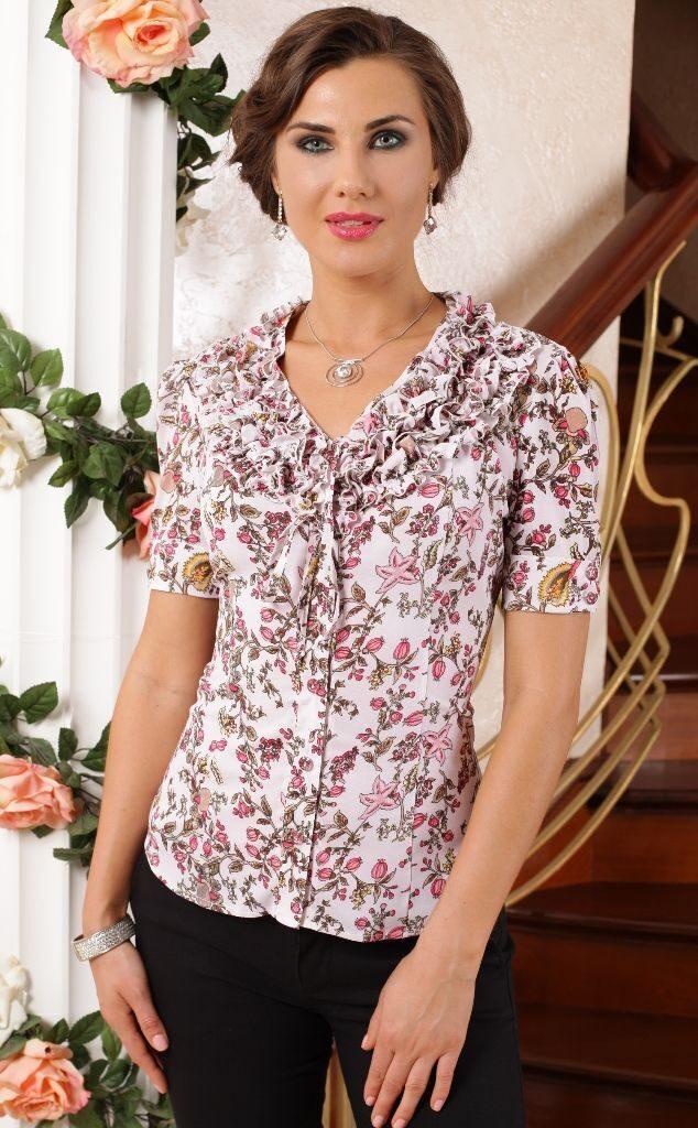 Блузки Модные Для Женщин В Самаре